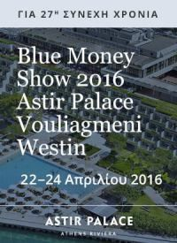 blue_moneyshow_astirpalace_april 2016